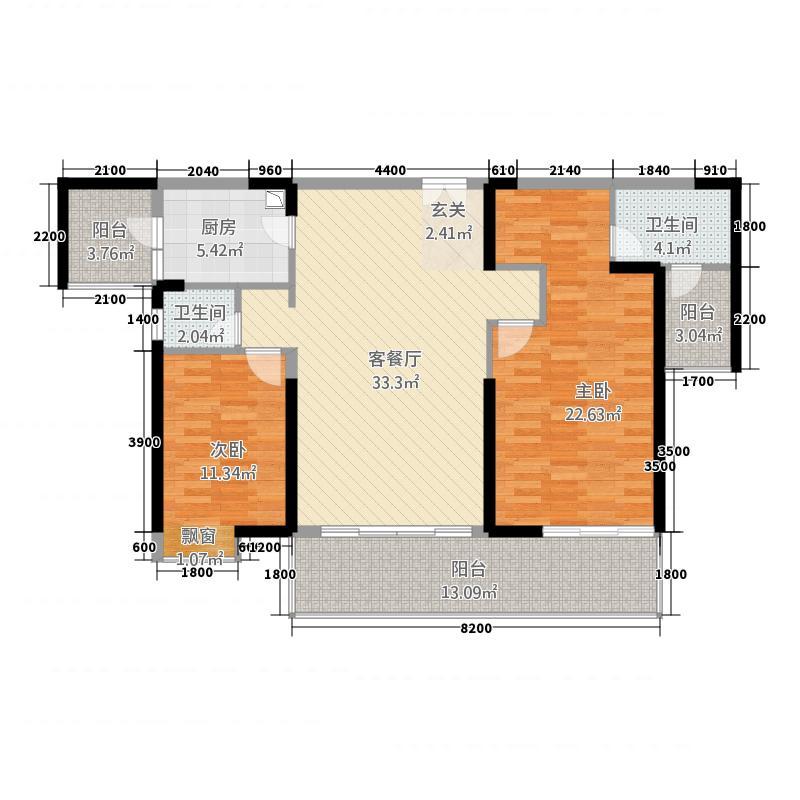 每一间123.88㎡A3户型2室2厅2卫