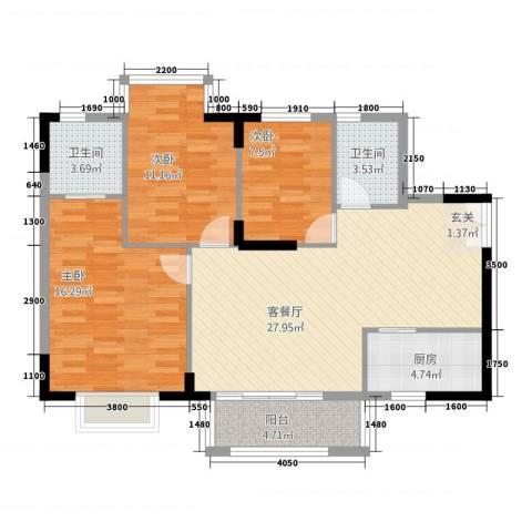 合正锦园3室1厅2卫1厨112.00㎡户型图