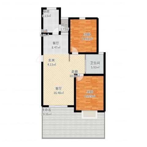 嘉宝都市港湾城2室1厅1卫1厨157.00㎡户型图