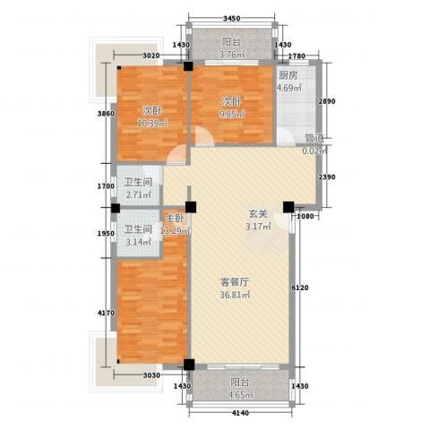 广景森邻(广景花园)3室1厅2卫1厨126.00㎡户型图