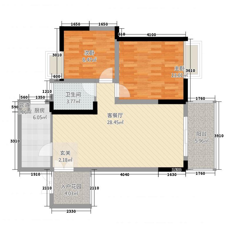 兴隆誉峰87.40㎡三组团雅境园7号楼C4户型2室2厅1卫1厨