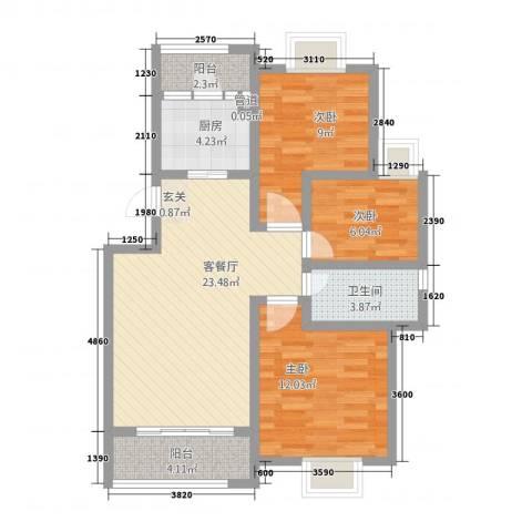 淮海青年城3室1厅1卫1厨96.00㎡户型图