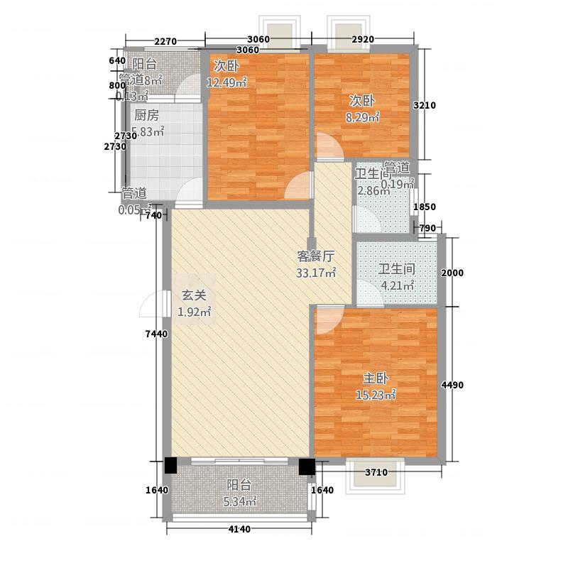 傲云峰126.47㎡壹号公寓C户型