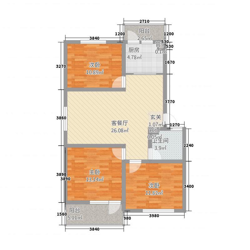 幸福泉城尚郡112.66㎡小E2户型3室2厅1卫