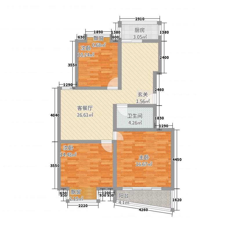 欣园114.70㎡小区D户型3室2厅1卫