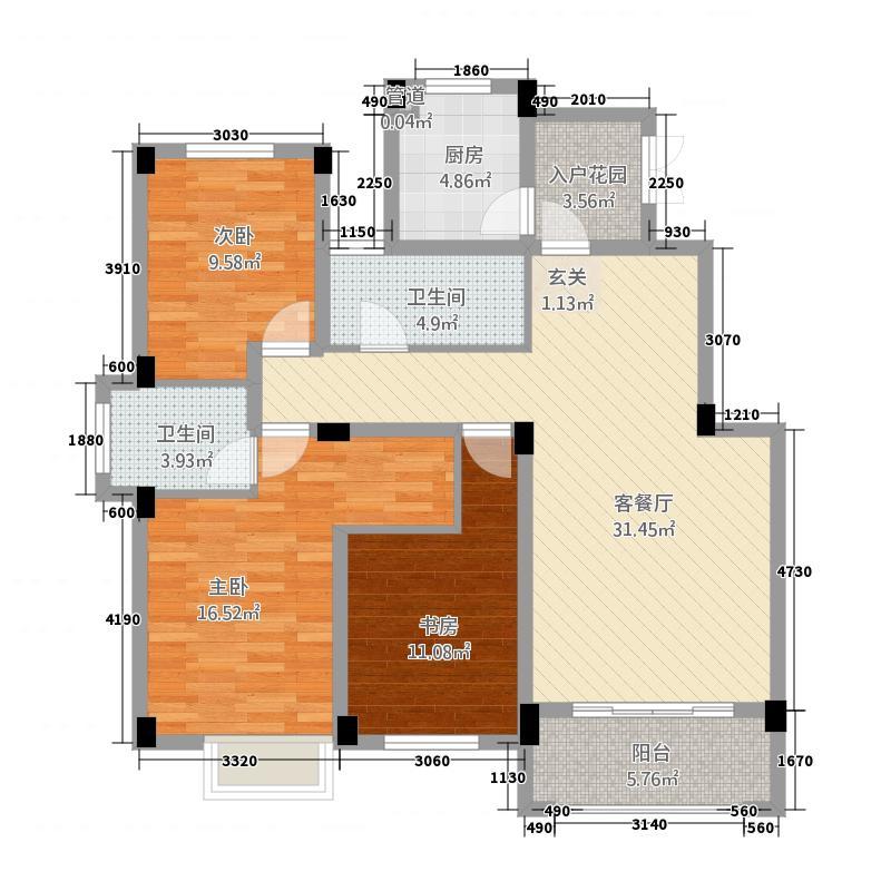博能・瀚林院133.00㎡瀚322户型3室2厅2卫1厨