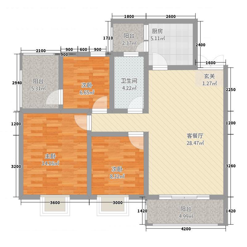 明大王府户型3室2厅1卫1厨