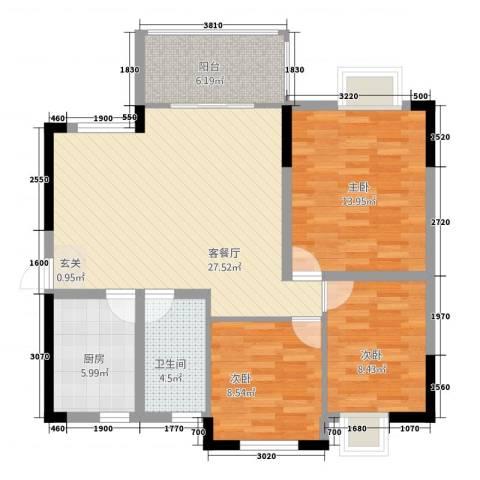 渝阳圣水明珠3室1厅1卫1厨75.13㎡户型图