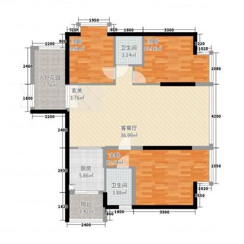 景山一号3室1厅2卫1厨125.00㎡户型图