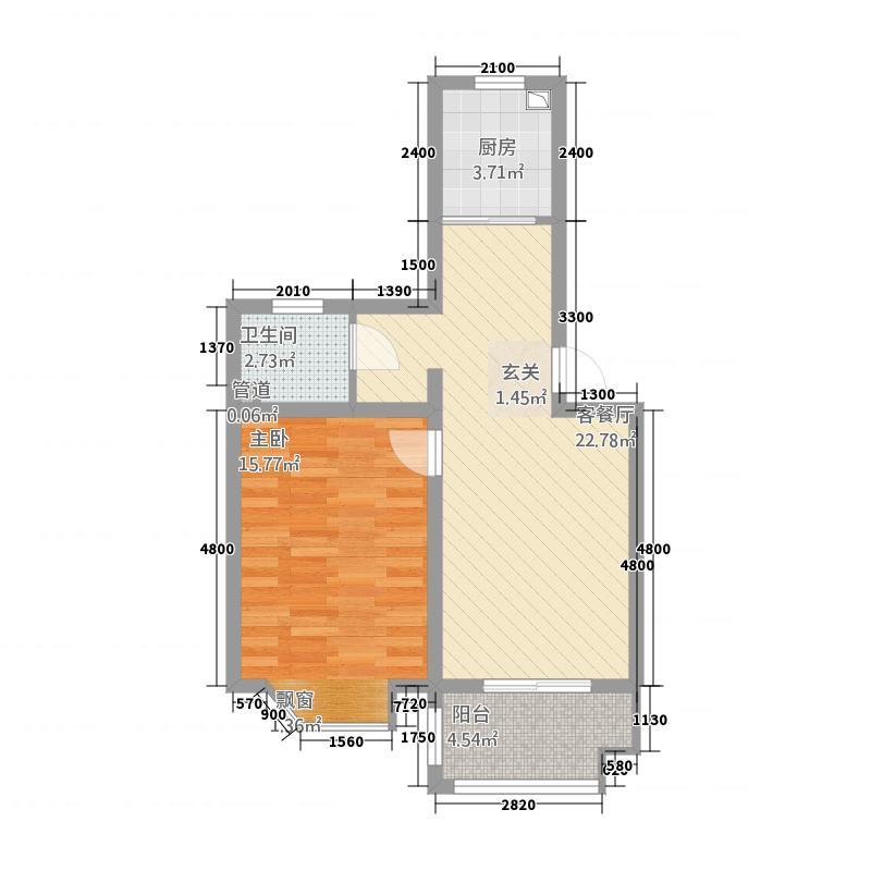 铜城丽都74.00㎡C3户型1室2厅1卫1厨