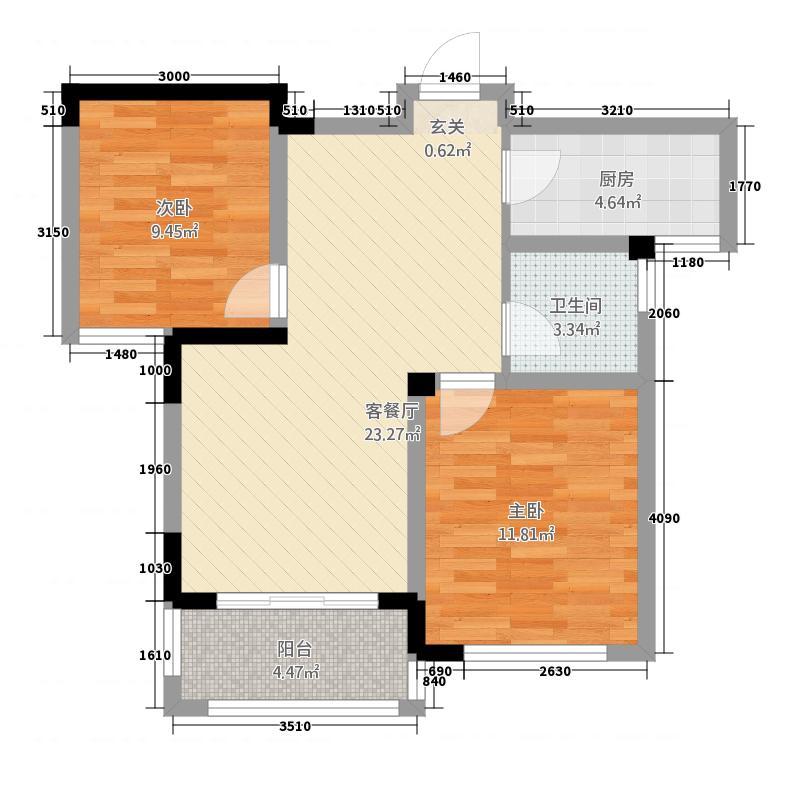 晋陵公馆83.00㎡E户型2室2厅1卫1厨