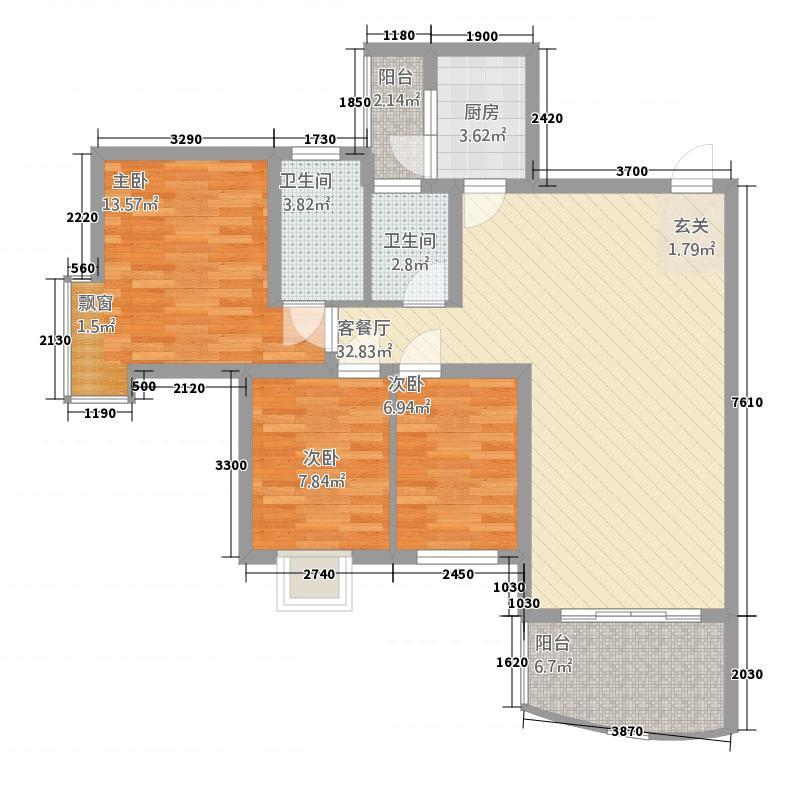 傲云峰115.40㎡G户型3室2厅2卫1厨