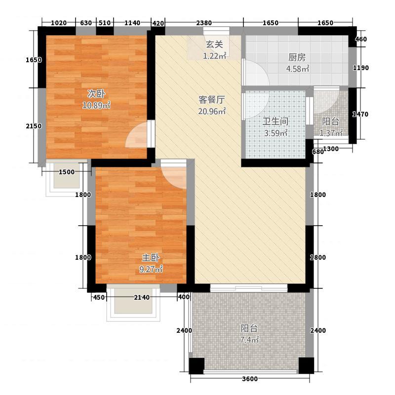 海南颐生园75.30㎡C2户型2室2厅1卫1厨
