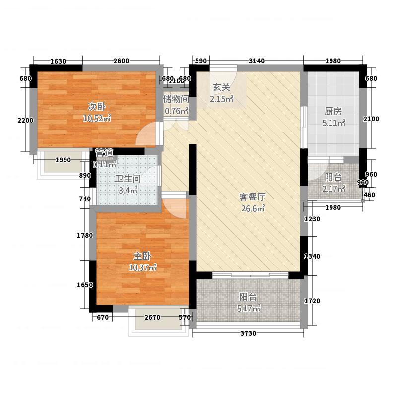 中旅蓝岸国际3.00㎡高层标准层户型2室2厅1卫1厨