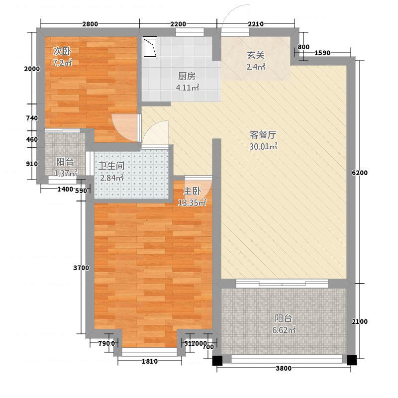 新域盛景82.15㎡H3户型2室2厅1卫1厨