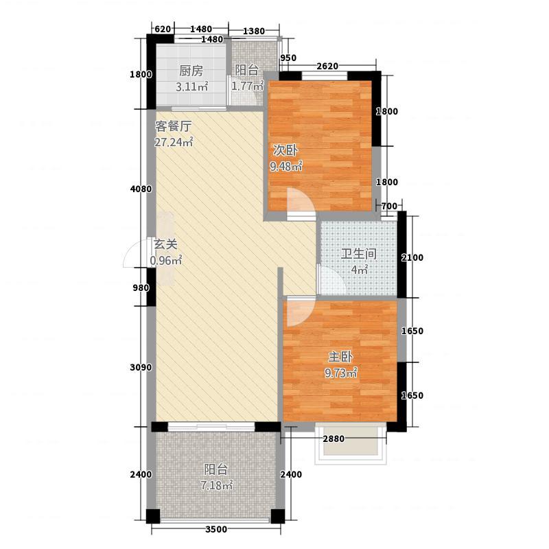 海南颐生园7.10㎡C1户型2室2厅1卫1厨
