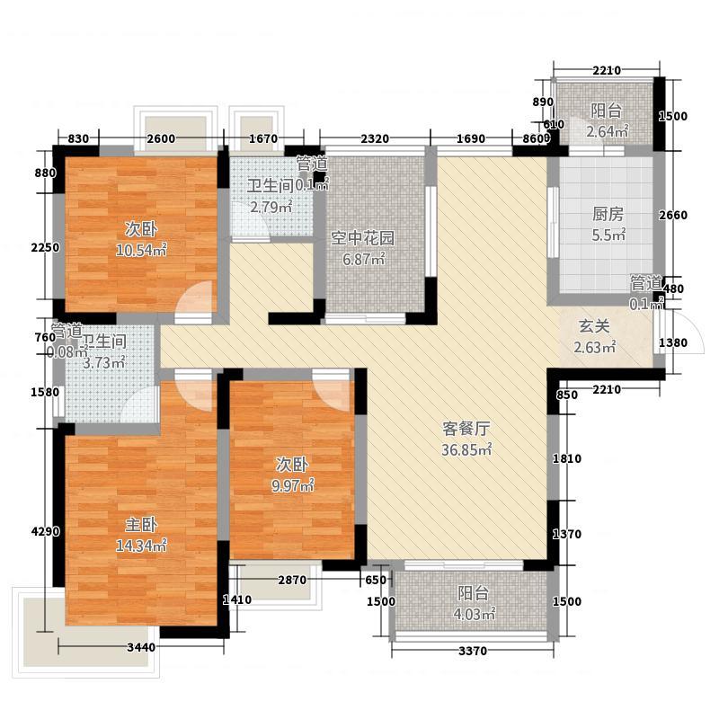 中旅蓝岸国际户型3室2厅2卫1厨