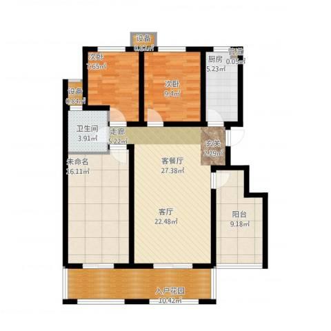 宽景一品2室1厅1卫1厨132.00㎡户型图