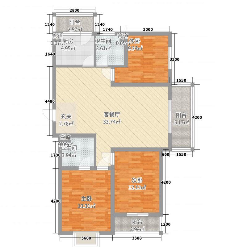 康庭嘉苑112.30㎡3、9号楼户型3室2厅2卫