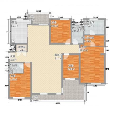 星屿仁恒4室1厅3卫1厨211.00㎡户型图
