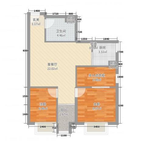 春城财富中心2室1厅1卫1厨54.18㎡户型图