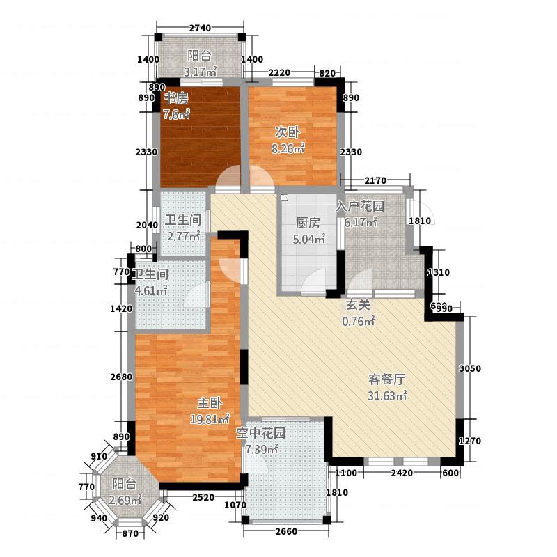 半山蓝湾138.28㎡电梯洋房D2户型3室2厅2卫1厨