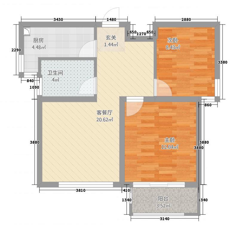 海尚壹品77.00㎡52#标准层F2户型2室2厅1卫1厨