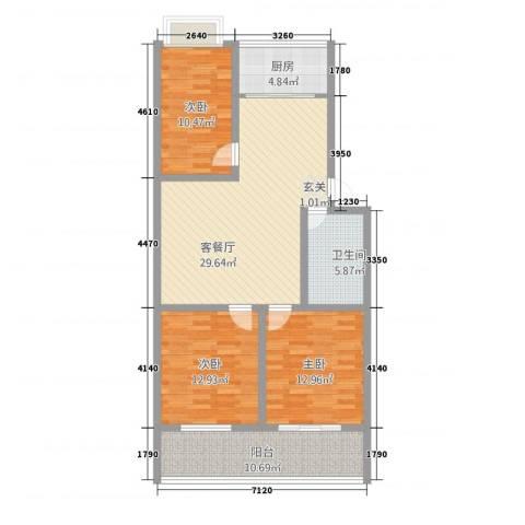 御墅林峰3室1厅1卫1厨125.00㎡户型图