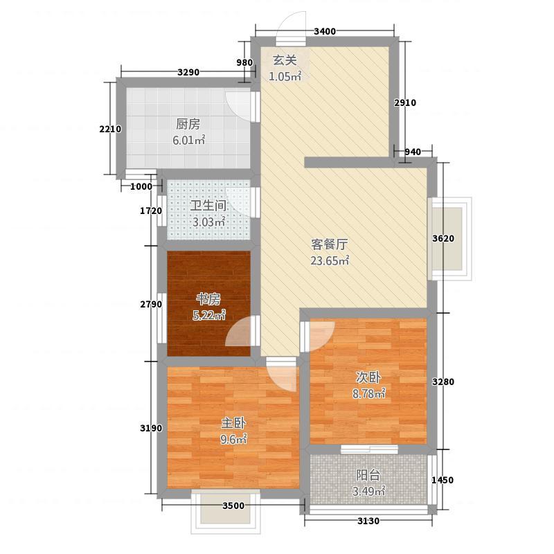 蔚蓝花城88.70㎡23号楼H2户型3室2厅1卫
