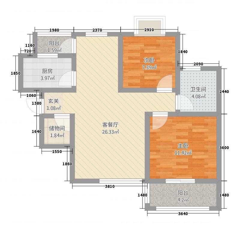 蔚蓝花城8.71㎡23号楼H1户型2室2厅1卫