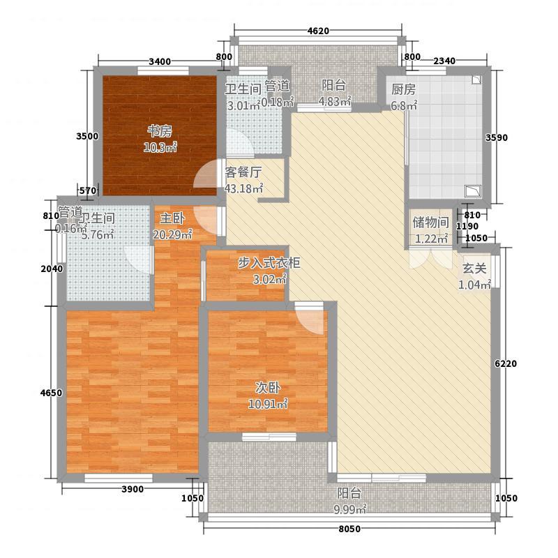 星屿仁恒148.00㎡1、8号楼C户型2室3厅2卫1厨
