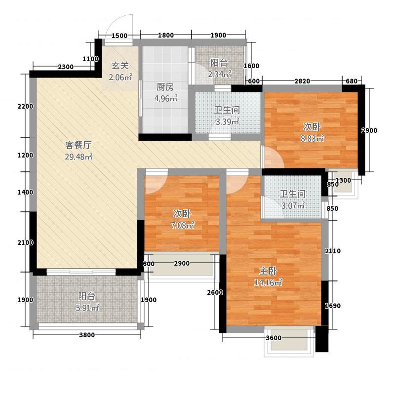 璐易豪庭1.80㎡3、4栋04单元户型3室2厅2卫1厨