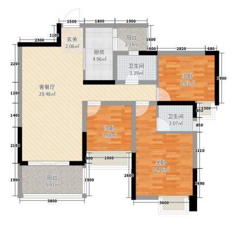 璐易豪庭3室1厅2卫1厨91.84㎡户型图