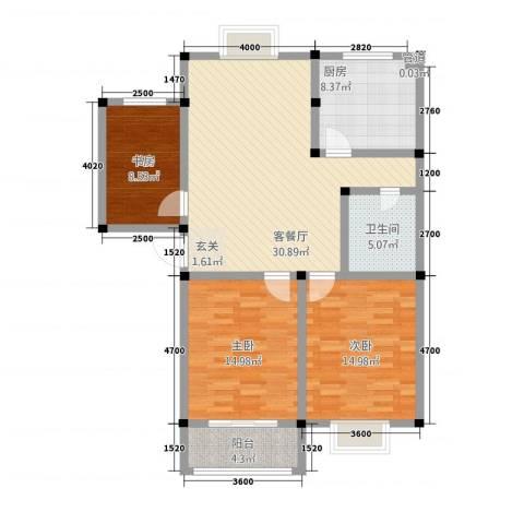 五星家园3室1厅1卫1厨125.00㎡户型图