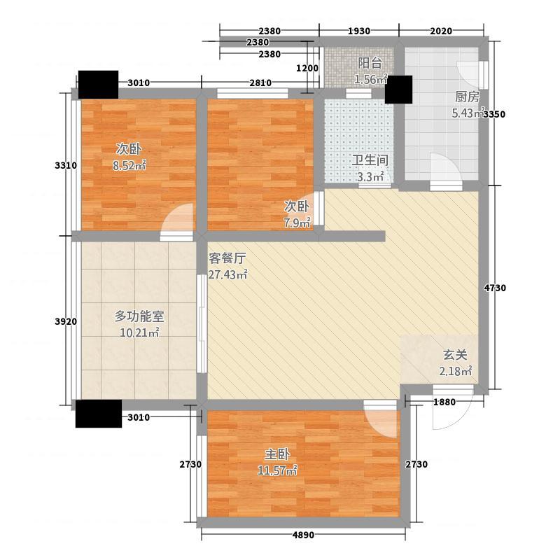 花园崇尚国际13.24㎡A9户型3室2厅1卫