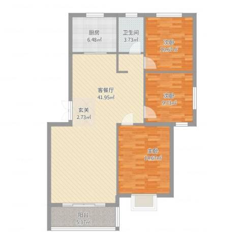 南郡天下3室1厅1卫1厨128.00㎡户型图