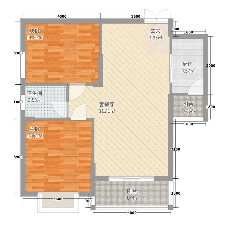 广南里户型2室