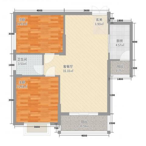 广南里2室1厅1卫1厨99.00㎡户型图