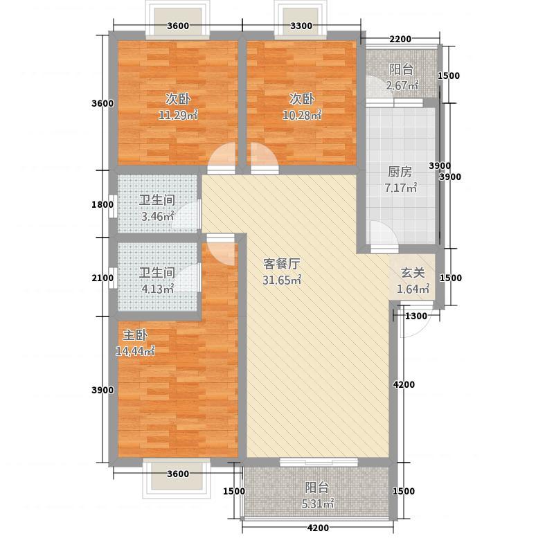 相如公园1号11.20㎡A1'户型3室2厅2卫1厨