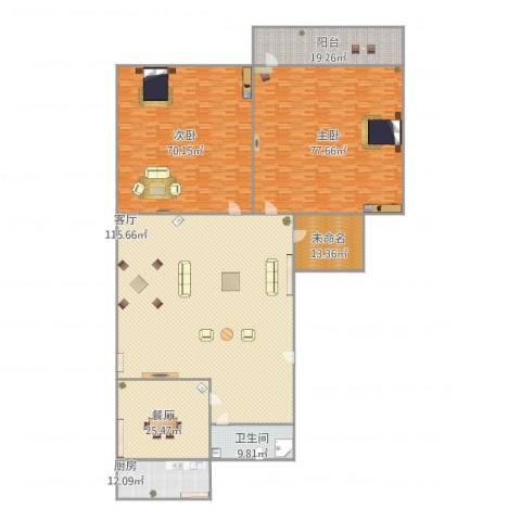 工人新村2室2厅1卫1厨445.00㎡户型图