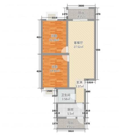 翰林尚城2室1厅1卫1厨80.04㎡户型图