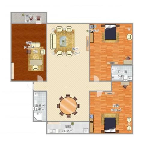 明湖花园3室1厅2卫1厨275.00㎡户型图