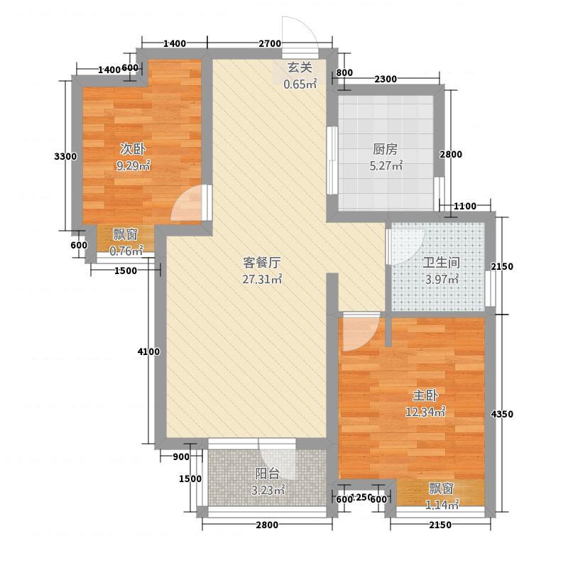 金沙城公寓户型2室2厅