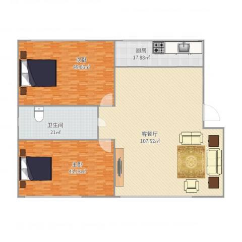 星海大第14号楼2室1厅1卫1厨310.00㎡户型图