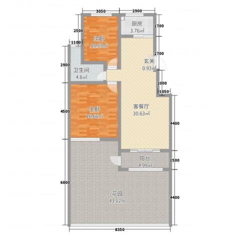 八号公馆2室1厅1卫1厨114.35㎡户型图