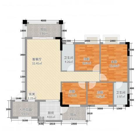 阳光水岸4室1厅2卫1厨4221118.00㎡户型图