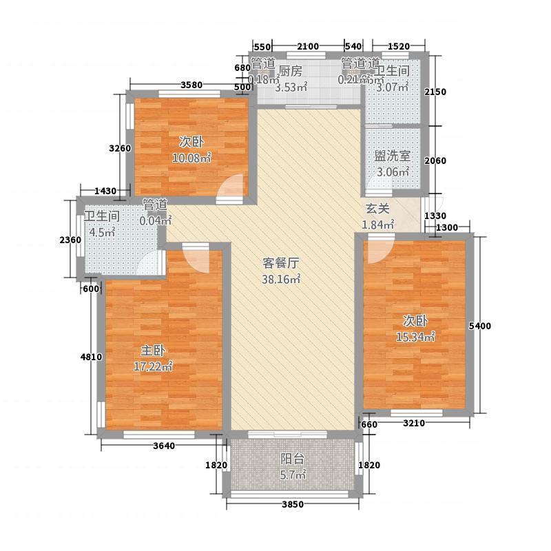 春天华庭1127.20㎡多层9#/10#H户型3室2厅2卫1厨