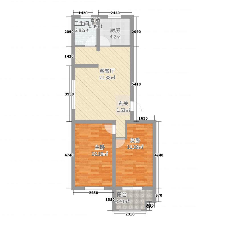筑诚・12英里北区8.00㎡户型2室2厅1卫1厨