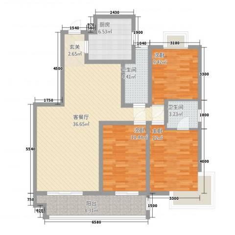 湘许嘉园3室1厅2卫1厨133.00㎡户型图