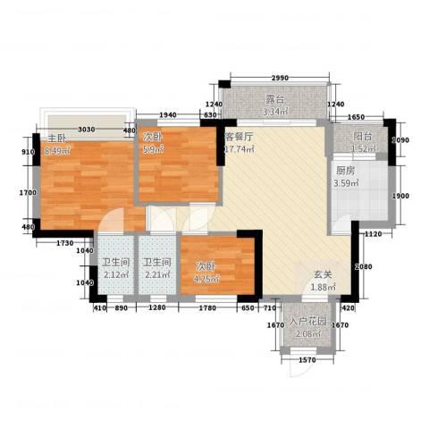 东海名都3室1厅2卫1厨75.00㎡户型图